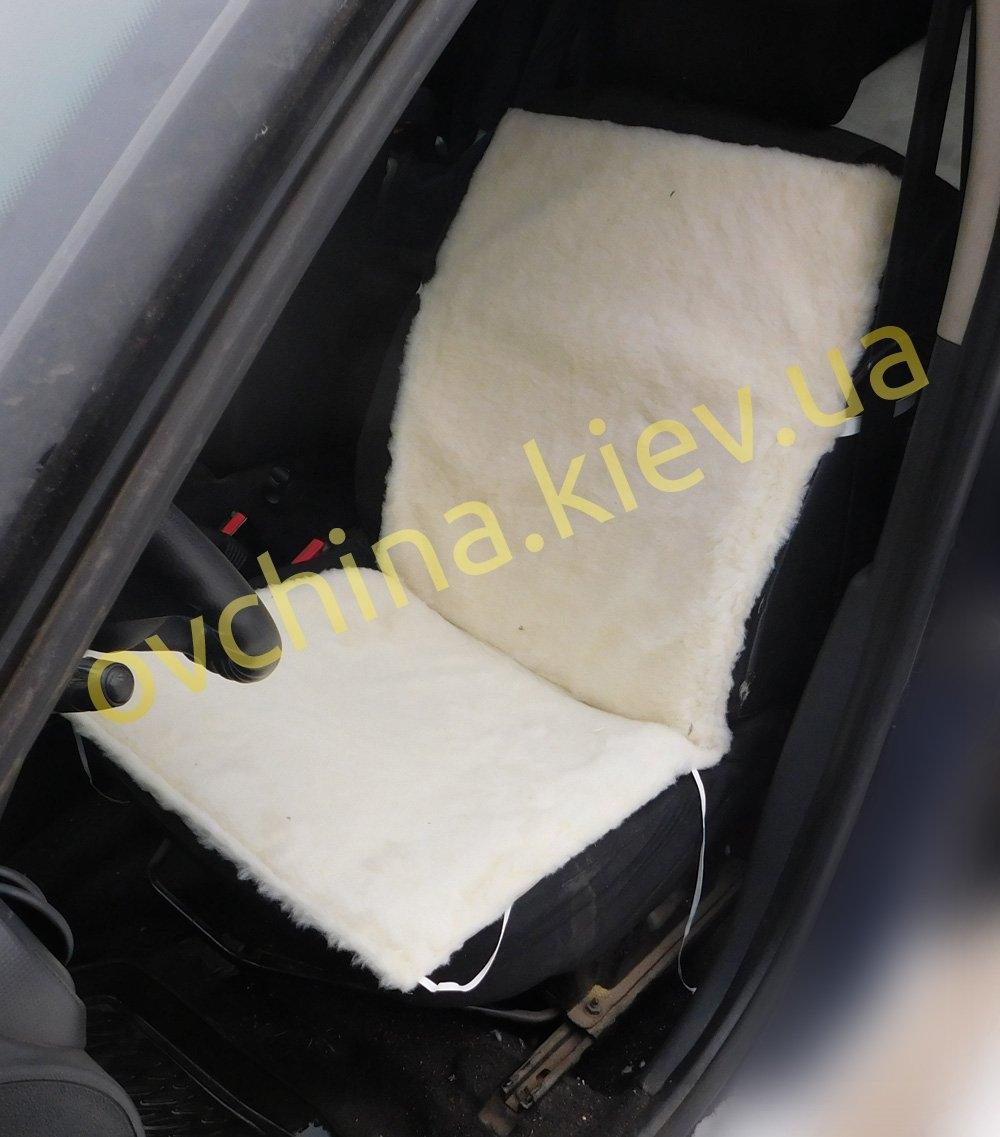 Накидка на сиденье автомобиля из овчины 50 x 100 см - белая
