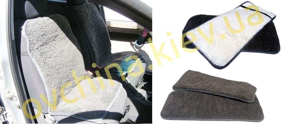 Теплая накидка для сидений в автомобиль - 2 шт.