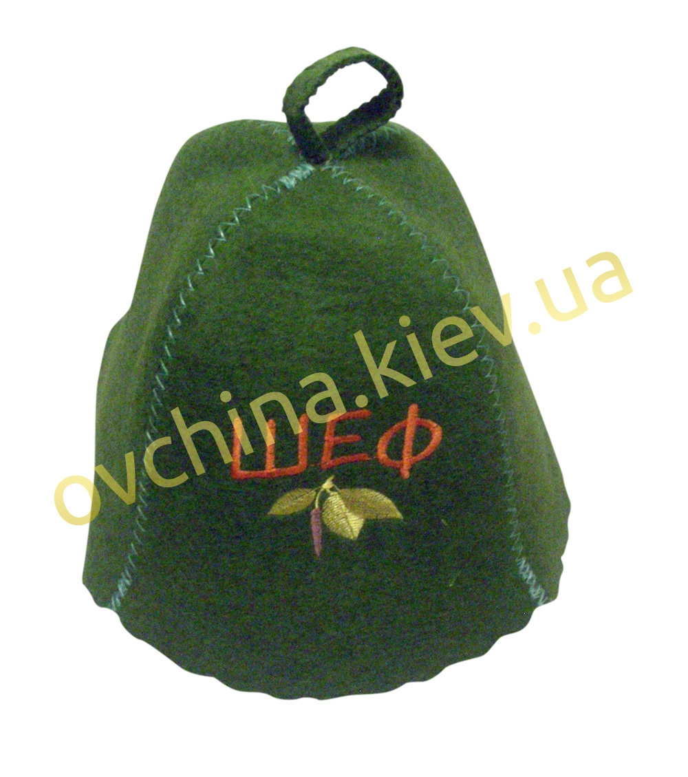 Шапка для бани из войлока с надписью «Шеф/(зеленая)