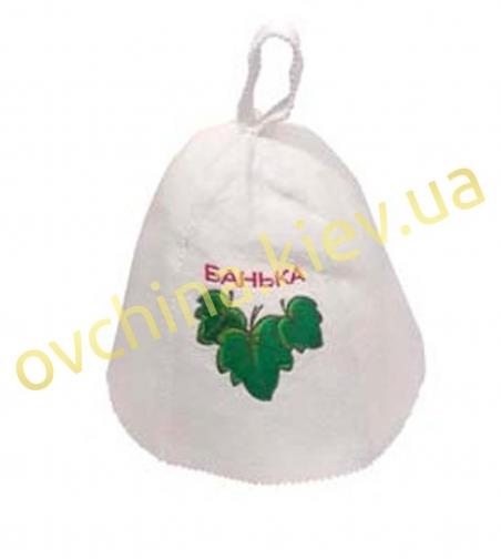Шапка для бани из войлока с надписью «Банька»