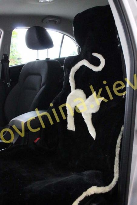 Накидка на сиденье автомобиля из натурального меха овчины (мутона) кот